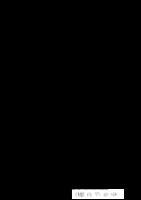 24 jui 2020 – Avenant n°1 à l'accord collectif de groupe relatif au télétravail et au droit à la déconnexion au sein du Groupe Covéa – SIGNE INDEXE